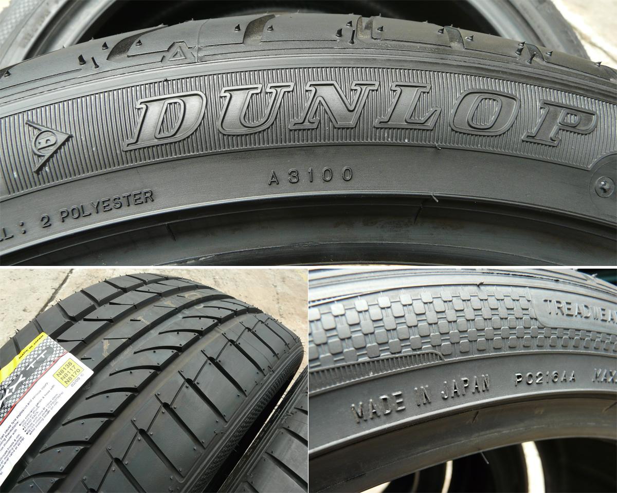 Dunlop's Flagship Tyre - The SP Sport Maxx TT - AutoKinetics