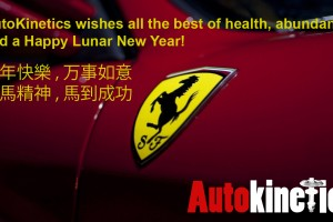 AutoKinetics wishes all Happy Lunar New Year!