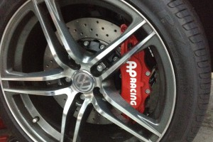 AutoKinetics Custom Brake Solutions