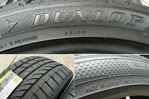 Dunlop's Flagship Tyre – The SP Sport Maxx TT