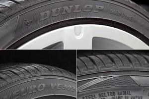 Dunlop Veuro VE302 – Damn Quiet Tyres!